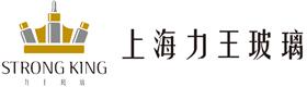 上海力王玻璃製品有限公司
